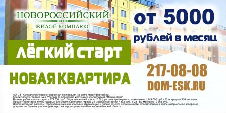 департамент здравоохранения ярославской области официальный сайт контакты адрес